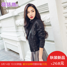 Leather jacket Han Yulin space tw10739
