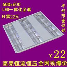 Флуоресцентная лампа Su Geer T5LED 600*600