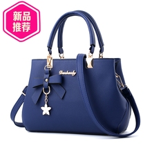 Fashionable women's bag 2019 new one shoulder hand-held leather bag