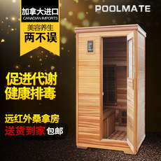 Оборудование для спортплощадок Poolmate