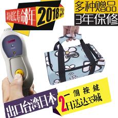 Комплектующие для косметических приборов Warm shuangshuang
