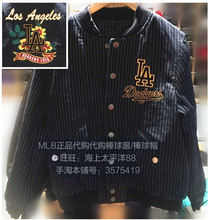 MLB baseball suit for 18 years, new dodge dark blue stripes, LA flower embroidery, cotton padded coat 4463344733