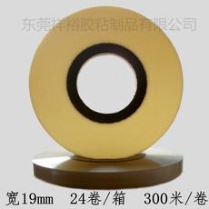 Магнитофонная лента Dongguan Xiang Yu 19mm*300m