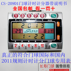 Скоринг Longevity in Harbin CS/209a cs/209d1