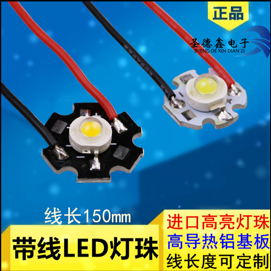 Led 1w3w Leds Smd 35351 Pc