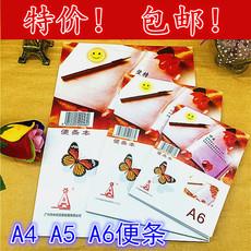 Блокнот Cheap Notepad A6/A5/A4 A4