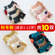 Children's socks Pure Cotton autumn and winter baby socks spring and autumn boy and girl cotton socks cartoon tube socks 1-3 years old