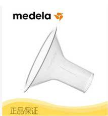 Накладка на грудь для кормления Medela