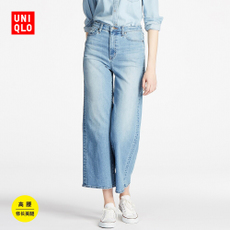Jeans for women Uniqlo uq403623000 403623