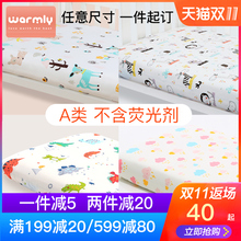 Baby bed, bed sheet, urine, waterproof, breathable and washable bedding mattress cover for newborn baby