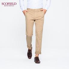 Повседневные мужские брюки