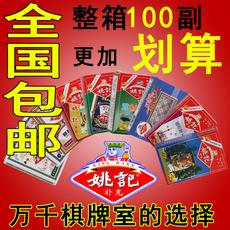 Детские игральные карты 100 вице-всю коробку