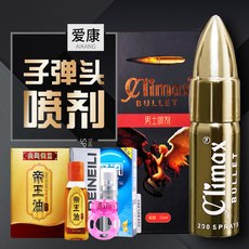 Смазка Climaxbullet Climax QS