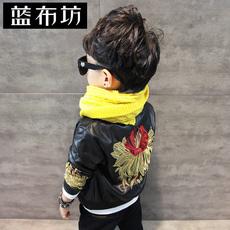 детская куртка Blue cloth Place cst160927