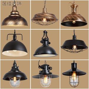 美式复古工业风餐厅吊灯咖啡厅酒吧台loft创意单头铁艺锅盖小吊灯复古吊灯