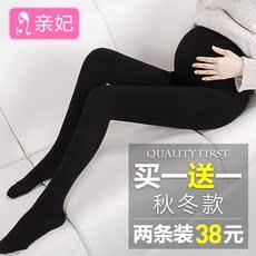 колготки для беременных Princess S85