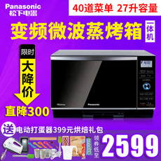 Микроволновая печь Panasonic NN/ds591mxpe NN-DS591M