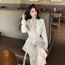 Small fragrant long sleeve suit loose suit