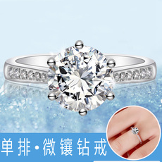 Браслет Crown diamond industry in Hong