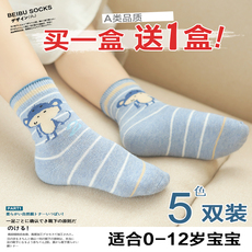 Baby socks Shell step 6006 0-1-3-5