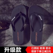 Ground road summer antiskid personalized lovers wear flip flops