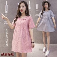 Korean maternity summer loose baby skirt STRIPE TOP 2018 short sleeve cotton and hemp maternity mid length dress