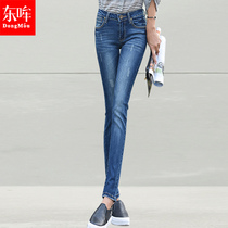 Slim stretch in spring and summer the Korean version of plus size harem pants