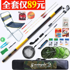 удочка Fishing rod Kit