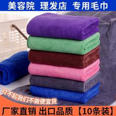 Махровое полотенце Zeze 10