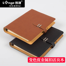 Langjie A5 loose leaf notebook, detachable and thickened Notepad, business hinges diary, office stationery customization
