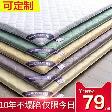 零柏家纺旗舰店双十一/11.11优惠折扣活动