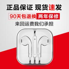 Гарнитура для мобильных телефонов fabful i6s