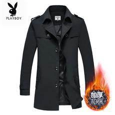 Ветровка мужская Playboy HH/86001
