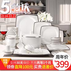 Набор фарфоровой посуды Hongyun reached