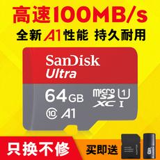 Карта памяти Sandisk 64g Class10 Sd