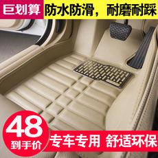 Коврики для автомобиля Cheng Hui V5V2