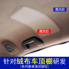 Моющее средство для автомобиля Wide standard