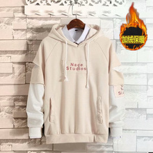 New hooded trend Plush sweater
