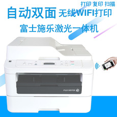 The fuji xerox M225dw M115w