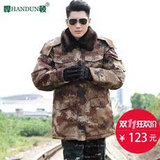 Камуфляжное пальто Champion hd15c244