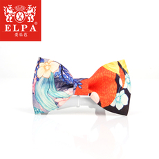Галстук-бабочку Elpa lj0005