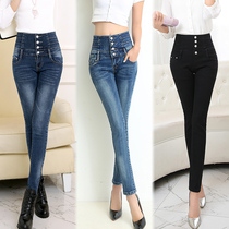 Black high waist size mm weight fall spring and autumn thin pencil pants