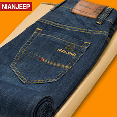 Jeans for men Nianjeep b8201 NIAN