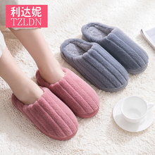 Fall and winter cotton slippers female couples living indoor warm wool cotton shoes household bag heel thick-soled man winter