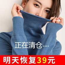 Loose and lazy collar, high collar pullover, Korean bottom sweater and women's knitted sweater