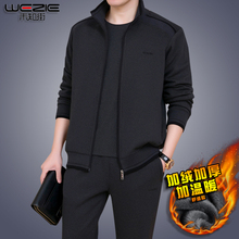 Middle and old age sports suit, men's spring and autumn thickening plus pile, father's big code middle-aged men's sportswear three piece 60
