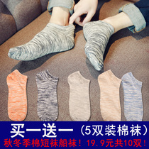 Mens summer thin low cut short tube thickened sports boat socks