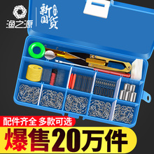Fish hook set complete set of fishing gear, big hook fishing gear, fishing box, fishing hook, bulk fishing line, small accessories and equipment