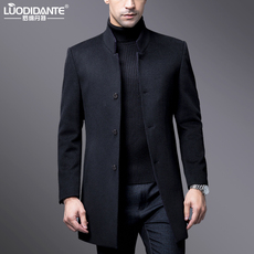 Men's coat Luo Didan ld6d1368a