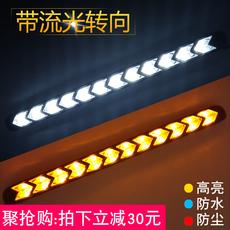лампа Дневные ходовые огни модификации автомобиля